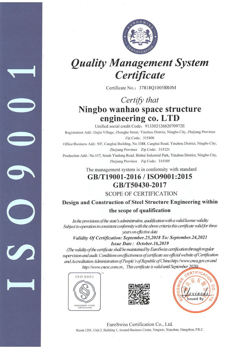 Design and Construction Quality Management System Certification