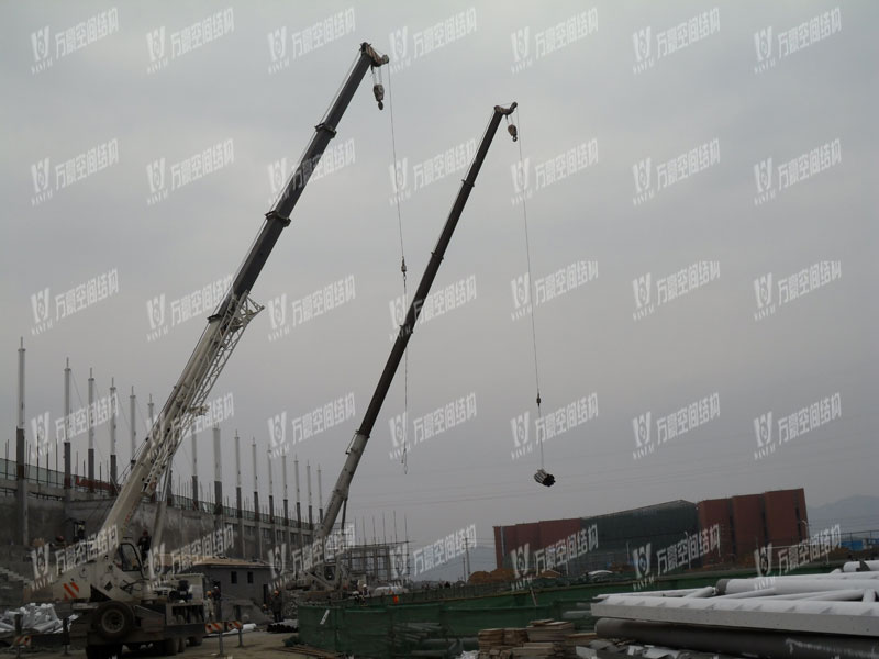 Zunyi Special-shaped Steel Structure Project