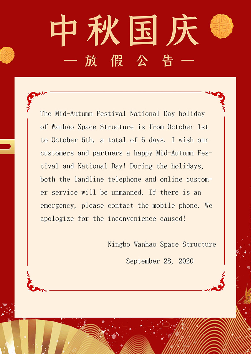 Wanhao Space Structure Mid-Autumn Festival National Day Holiday Notice