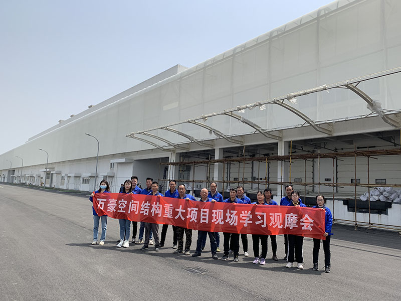 The employees of Wanhao Space Structure went to the Efule PTFE mesh fabric membrane structure project to learn and exchange