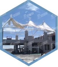 Membrane Installation