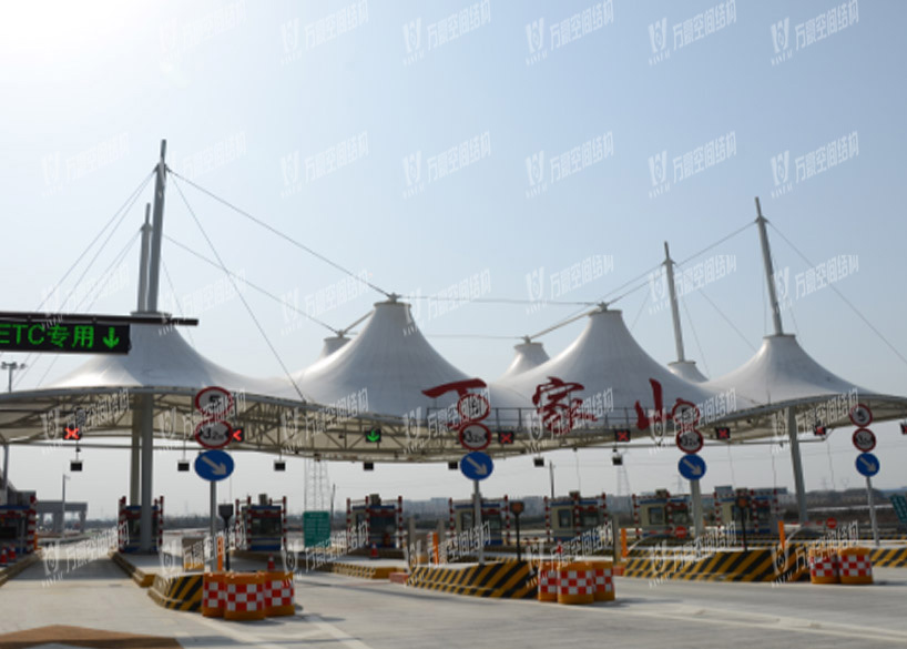 Ningbo Dingjiashan High Speed Toll Station Membrane Structure Project