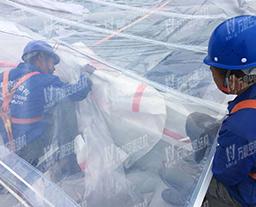 ETFE Installation