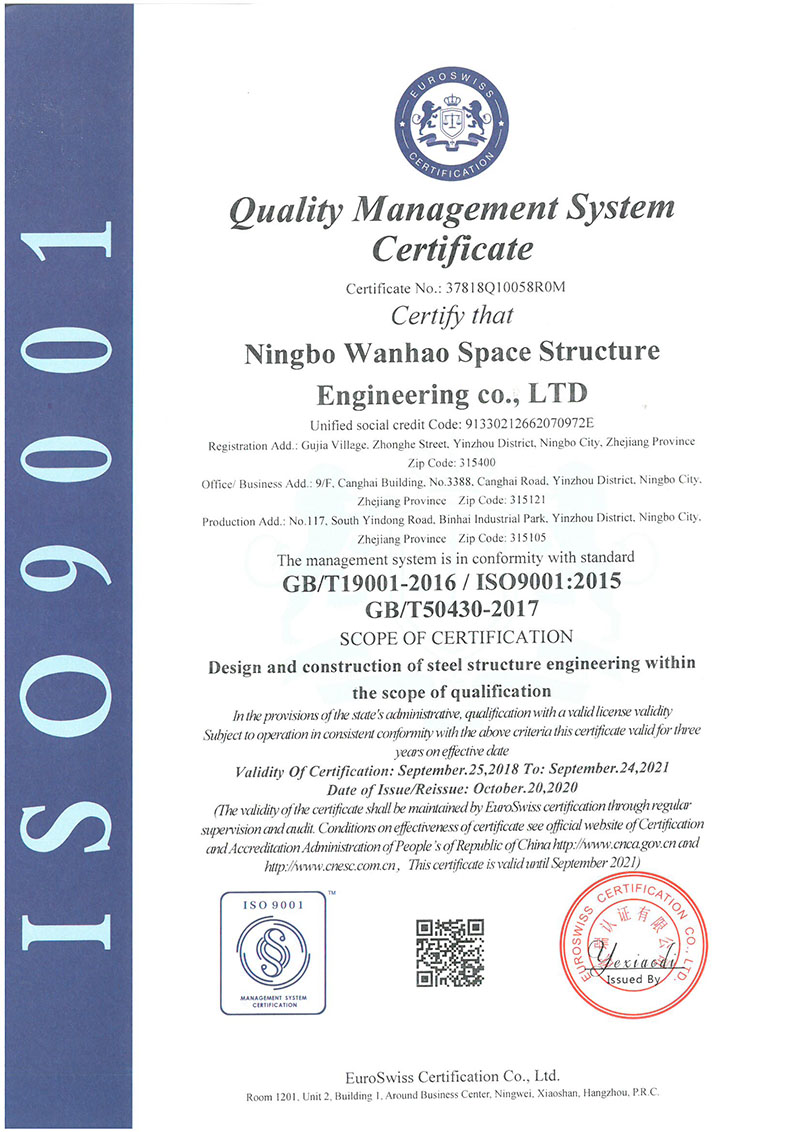 Production after-sales quality management certification system